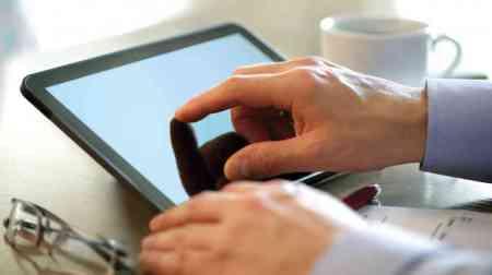 The Digital NHS
